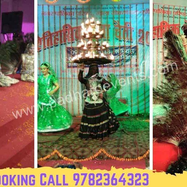 Braj Mayur Dance, Charkula Dance,Mayur Nritya, Charkula Nritya