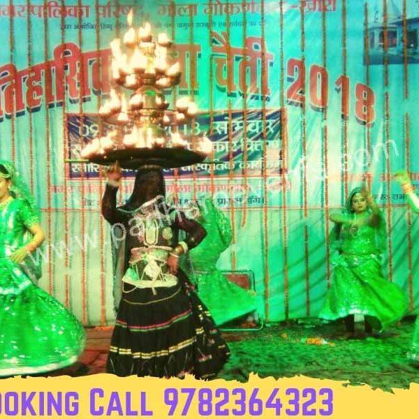 Charkula Dance, Charkula Nritya Booking
