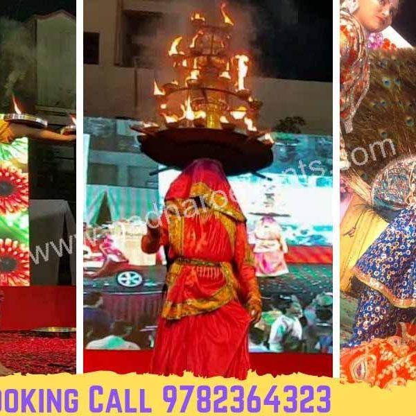 Charkula Dance, Deepak Dance, Phoolon Ki Holi Act