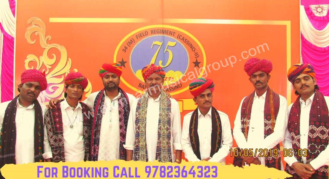 Jodhpur Langa Party, Barmer Langa Party, Rajasthani Langa Party Group