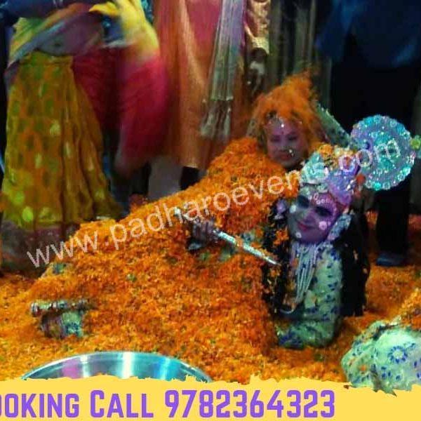 Mathura ki Raasleela Group, Raasleela Mathura Vrindavan