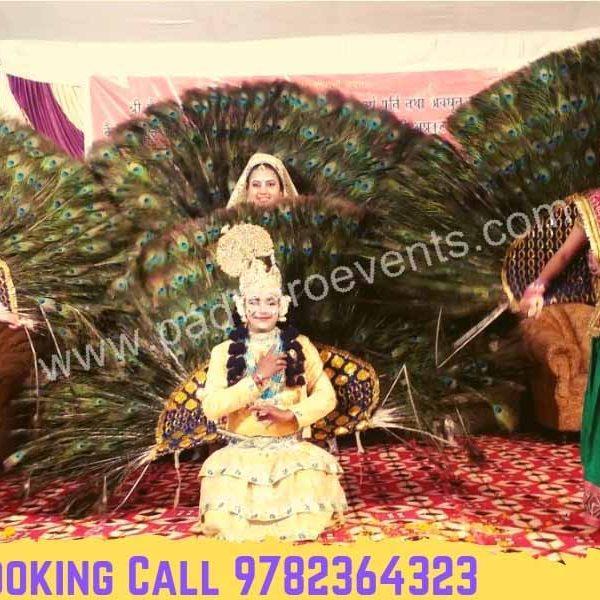 Mayur Dance Booking, Peacock Dance Folk Dance
