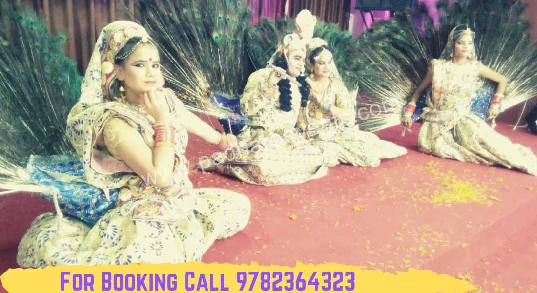 Mayur Nritya Booking, Mayur Dance Group Vrindavan Peacock Dance