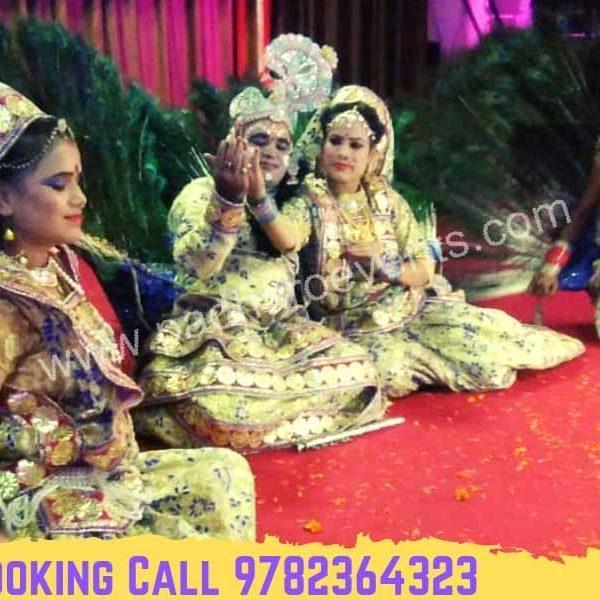 Mayur Nritya Booking, Mor Nritya Dance Group, Bridal Entry