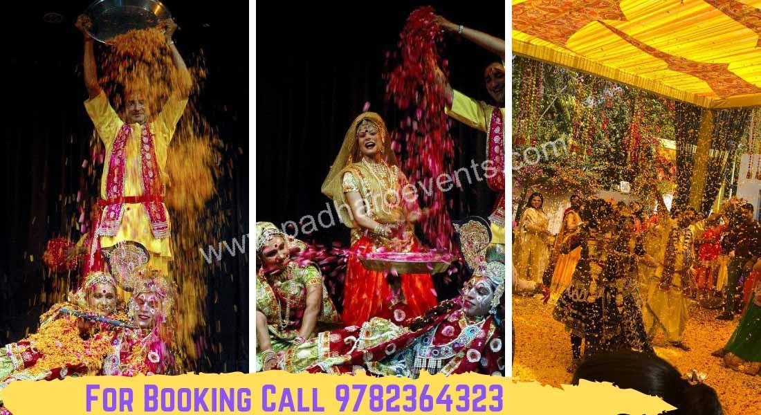 Vrindavan Phoolon Ki Holi Dance Group