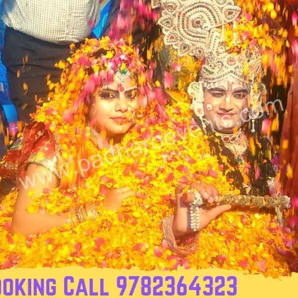 Phoolon ki Holi in Wedding ,Trending Radha Krishna Phoolon ki Holi