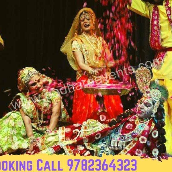 Phoolon ki holi wedding, Braj Holi , Barsane Ki Lathmar Holi Dance