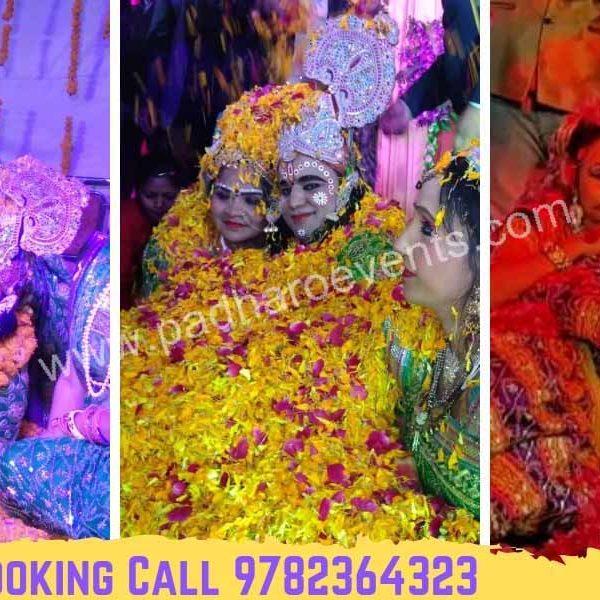 Radha Krishna Raslila Group, Lathmar Holi, Braj ki Phoolon ki Holi