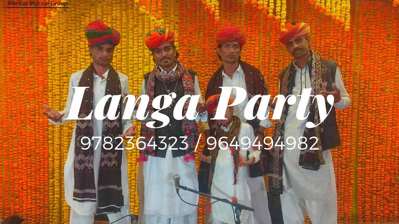 Rajasthani Folk Bands & Langa Party Musicians Booking, Langa Group copy