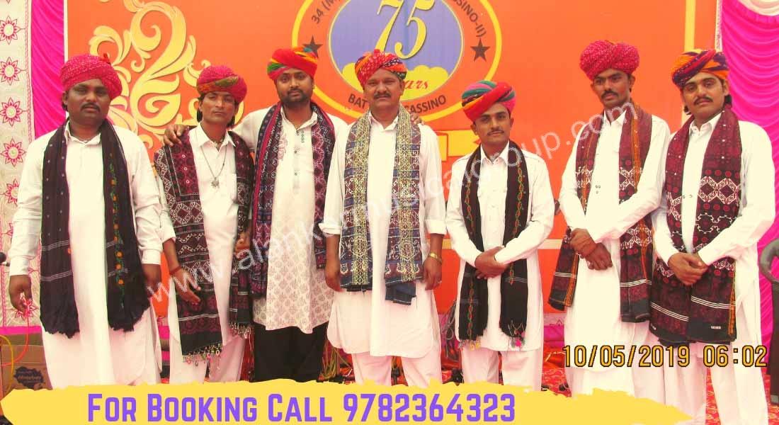 Rajasthani Langa Party, Barmer Langa Group, Langa Party Booking