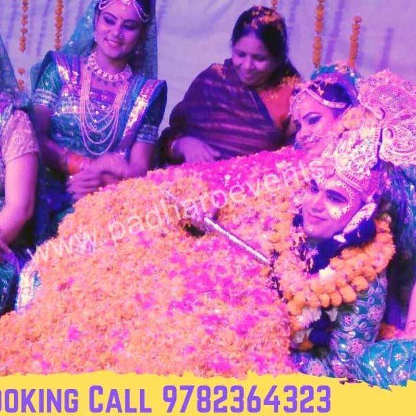 Vrindavan Phoolon Ki Holi in Wedding