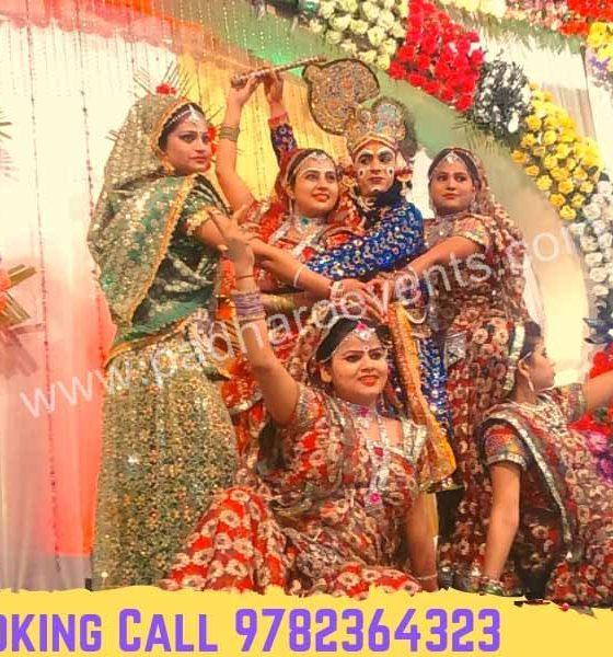 Vrindavan ki Raasleela Group, Raasleela Mathura Vrindavan