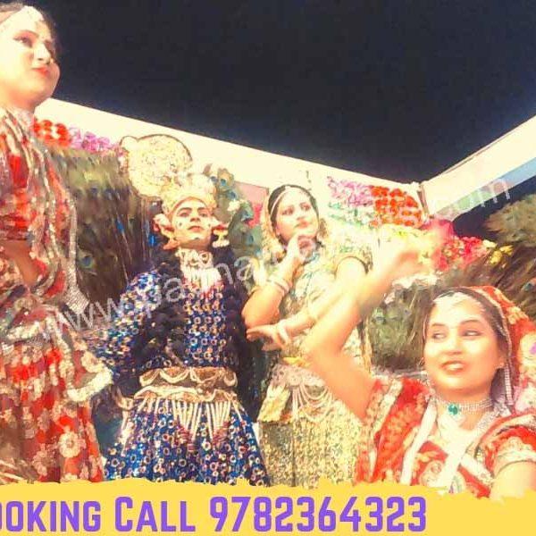 mayur nritya folk dance Group