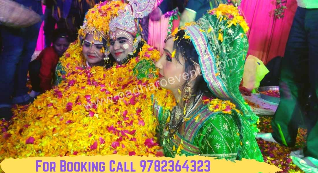 radha krishna phoolon ki holi in wedding